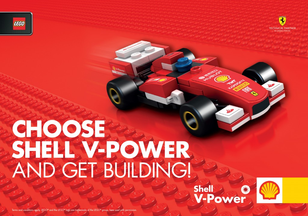 The Shell V-Power LEGO® Collection Promotional Poster (4)