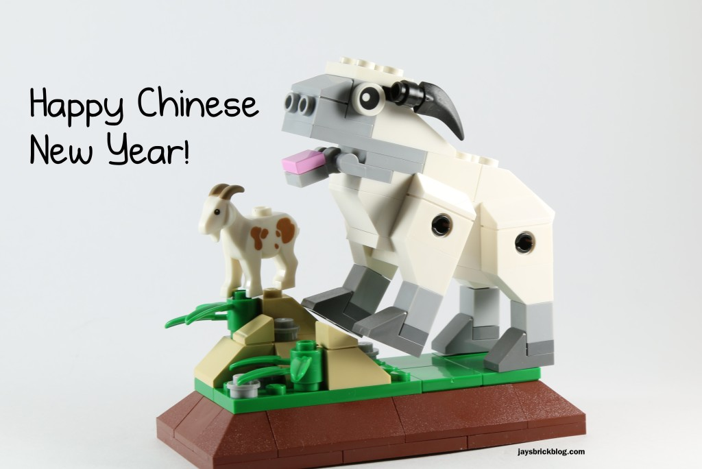 Review: LEGO 40148 – Lunar New Year Sheep