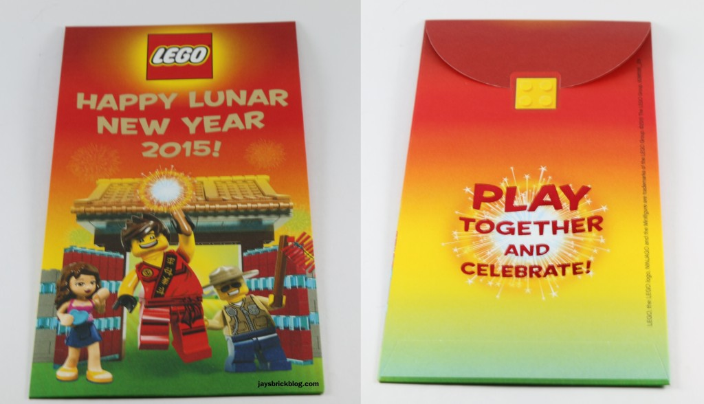 LEGO Malaysia Red Packet 2015