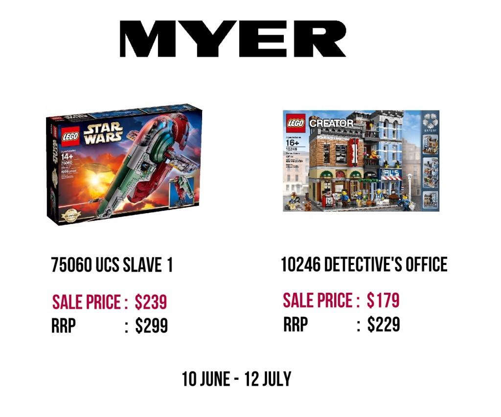 Australian Toy Sale 2015: List of Retailer Exclusive LEGO sets