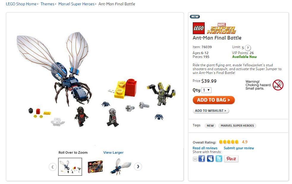 LEGO Ant-Man Final Battle Online Listing