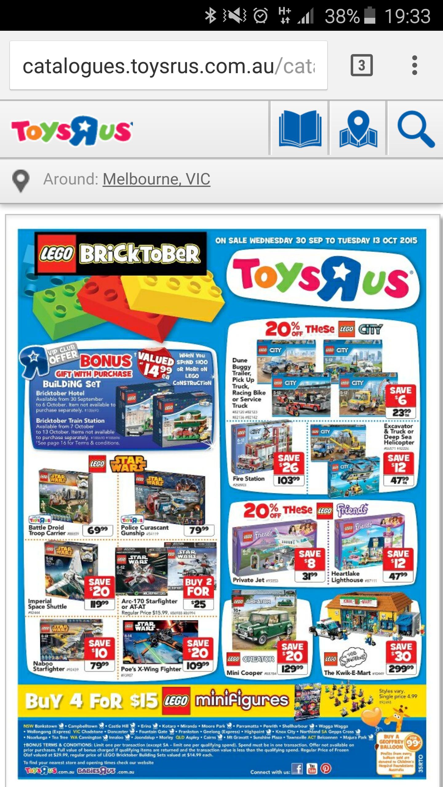 Toys r us bricktober promotional giveaways