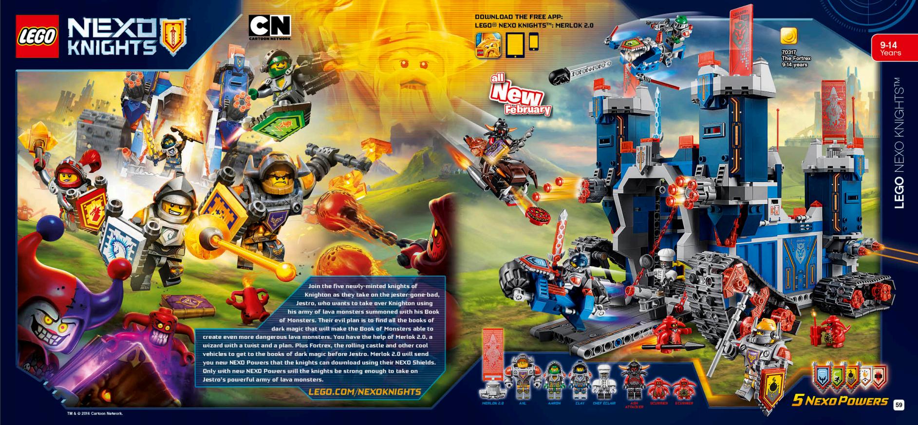 lego 3d catalogue скачать