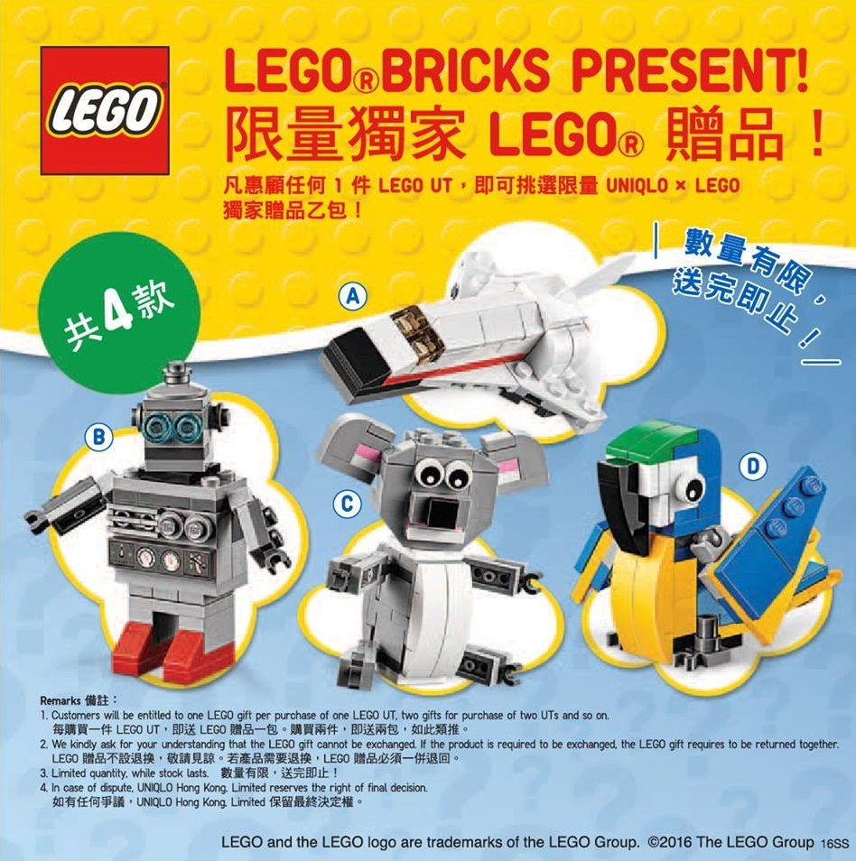 LEGO Uniqlo Polybag Builds