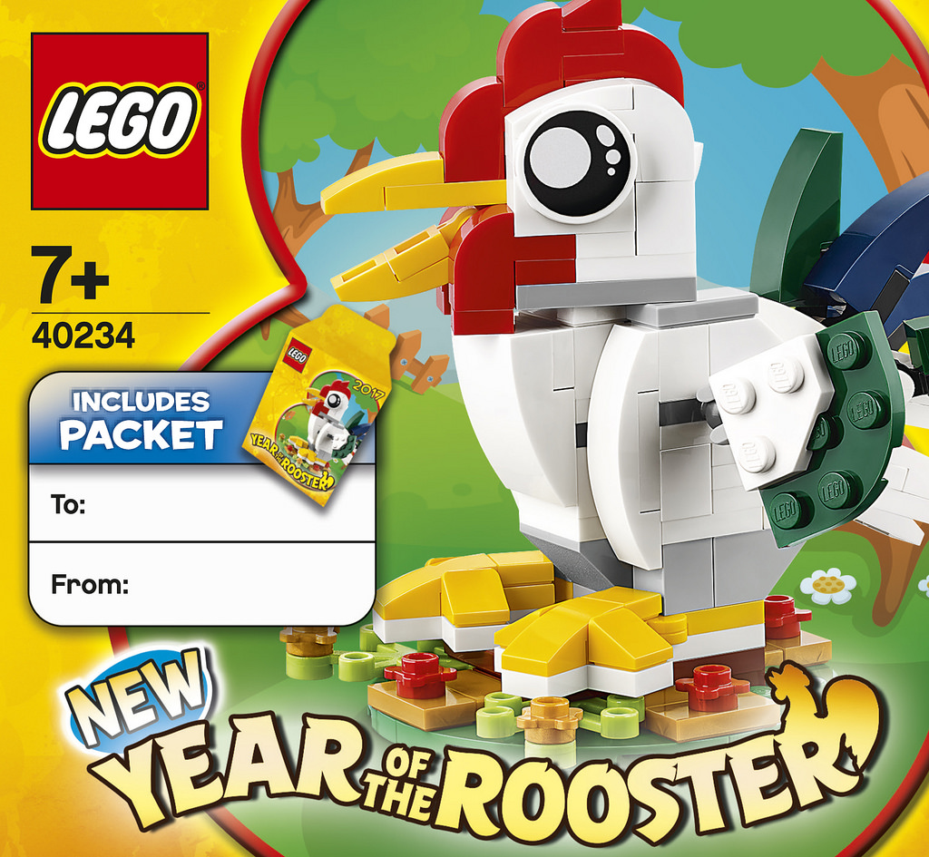 LEGO 40234 Year of the Rooster Promotional Set Now Available