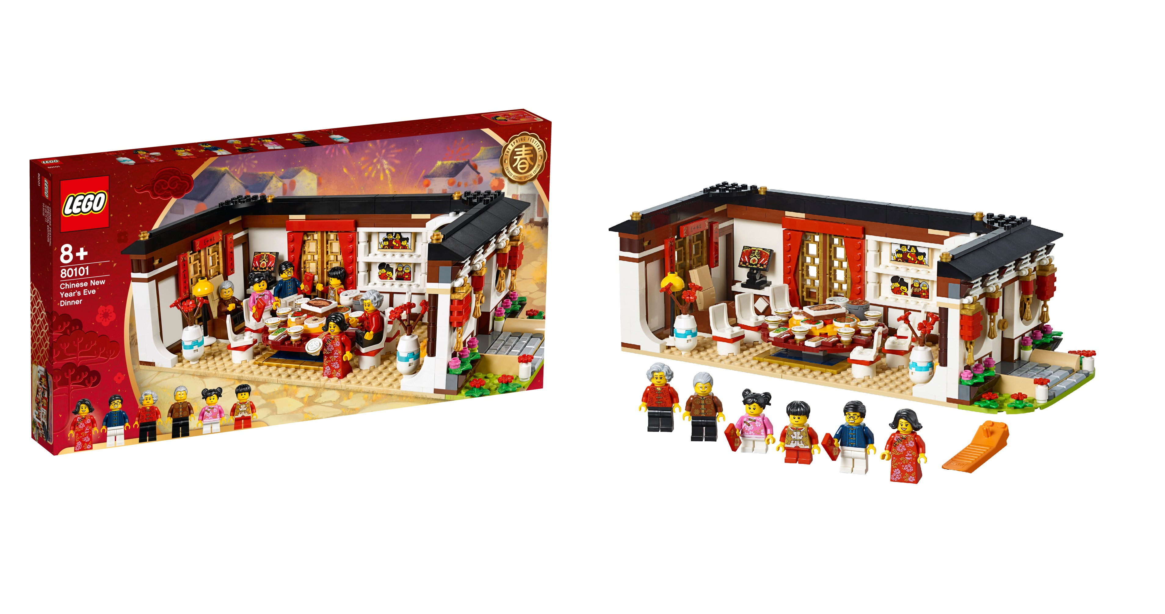 Lego Chinese New Year 2019 Sets Coming To Asia Pacific Australia Included Jay S Brick Blog