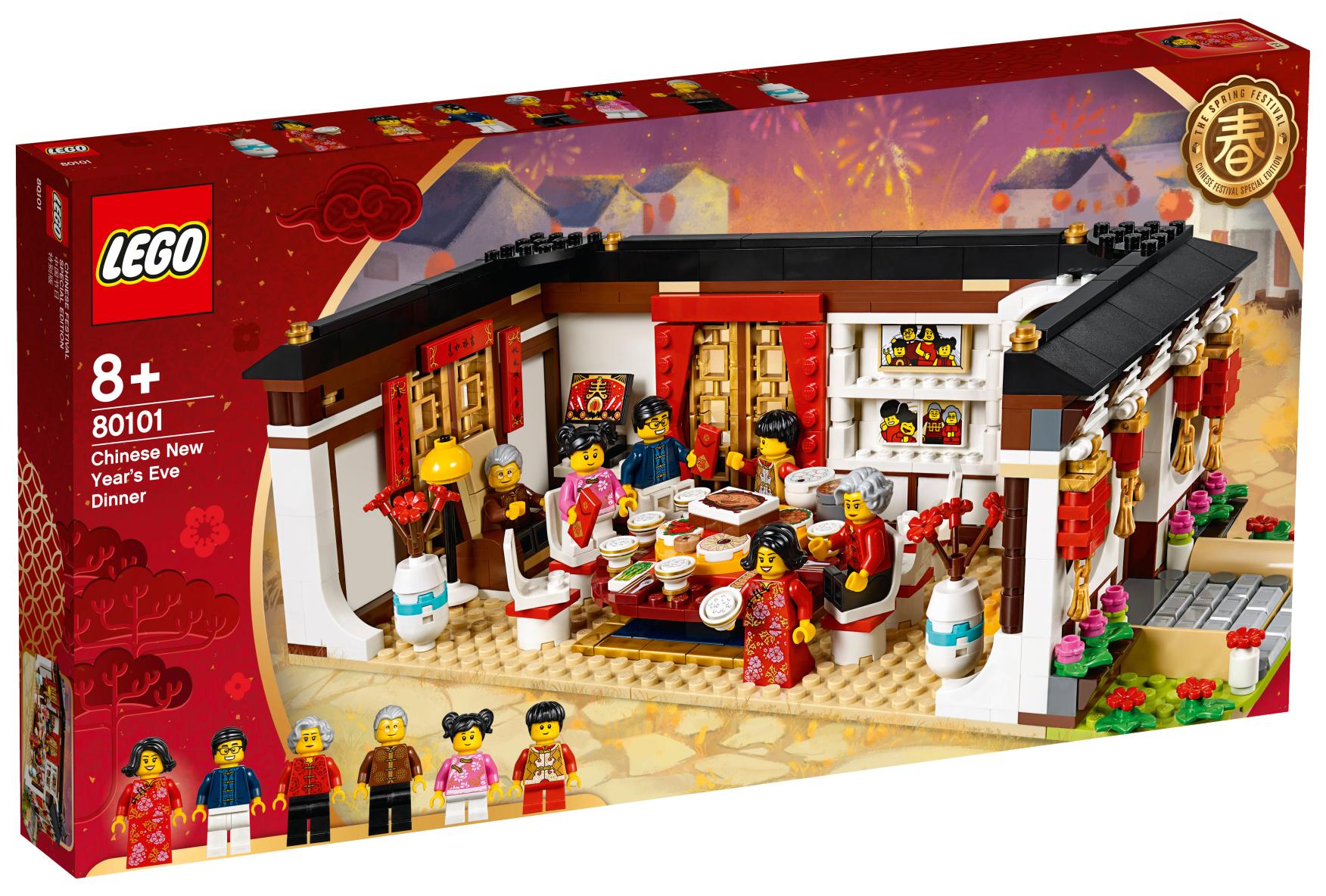 Lego Christmas Set 2019.Lego Christmas Sets 2019 Best Buy Appliances Clearance