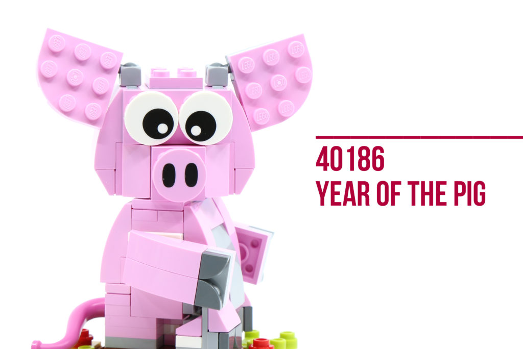 Review: LEGO 40186 Year of the Pig