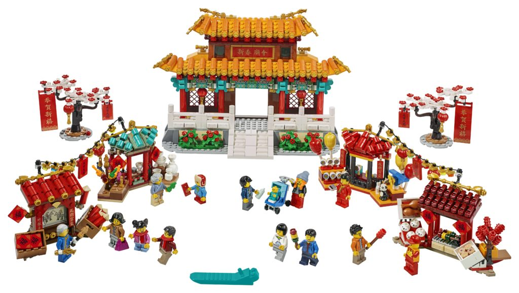 New Lego Sets 2020.First Look At Lego S 2020 Chinese New Year Sets Jay S