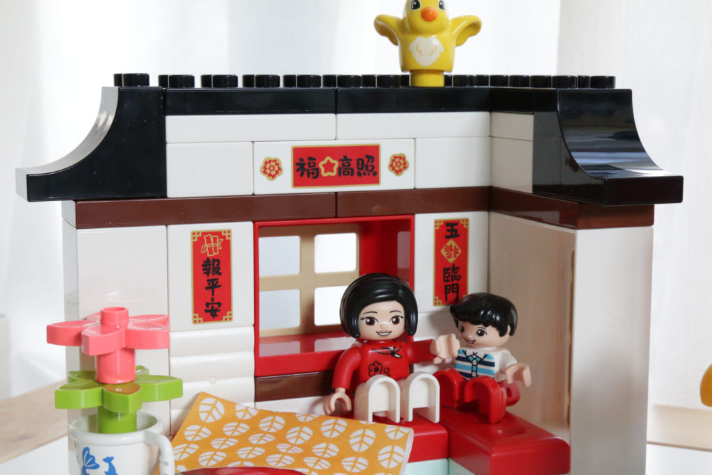 LEGO 10943 Duplo Happy Childhood Moments Chinese Idioms