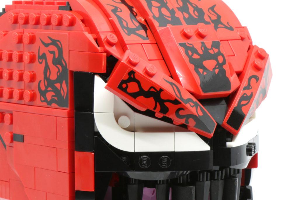 LEGO 76199 Carnage Eye Stud