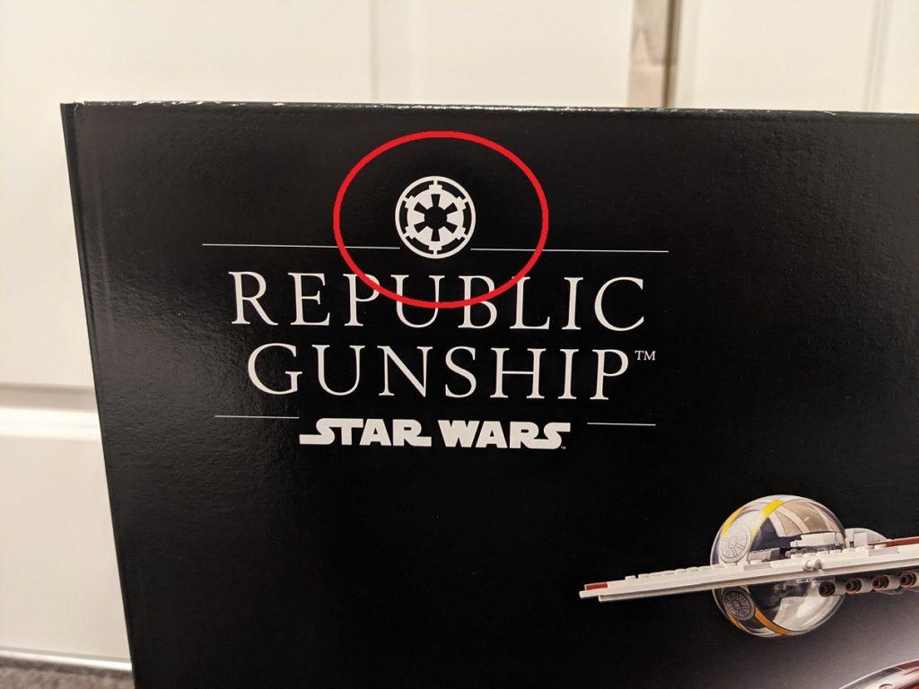 LEGO 75309 UCS Republic Gunship Box Printing Error First Batch